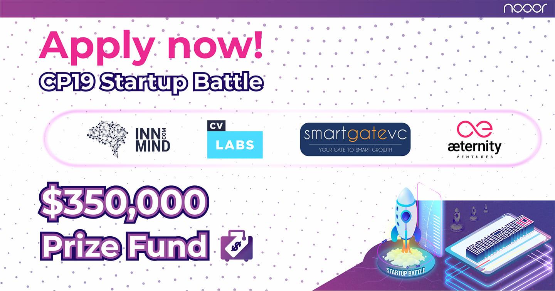 CP19 Startup Battle logo
